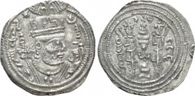 ARAB-SASANIAN. Anonymous Khusro type (706-727 AD). Drachm. SK (Sijistan). Dated year 35
