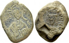 BULGARIA. First Empire. Petr I (927-969). Seal