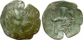BULGARIA. Second Empire. Konstantin I Asen (1257-1277). Trachy