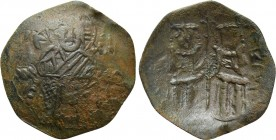 BULGARIA. Second Empire. Georgi Terter I (1280-1292). Ae Trachy