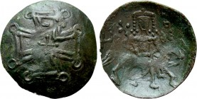 BULGARIA. Second Empire. Todor Svetoslav (1300-1322). Ae Trachy