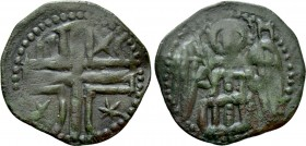 BULGARIA. Second Empire. Ivan Aleksandar (1331-1371). Trachy