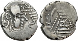 INDIA. Post-Gupta (Gujarat). Chavadas of Gujarat (Circa 760-850). AR Unit