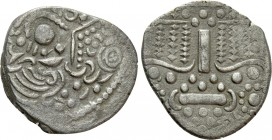 INDIA. Pratihara - Pala supremacy (Circa 780-980). Debased drachm