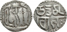 INDIA. Uttama Chola (973-985). Kahavanu