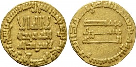 ISLAMIC. 'Abbasid Caliphate. Time of al- al-Mahdi (AH 158-169 / 775-785 AD). GOLD Dinar. AH 160 (AD 776/7)