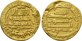 ISLAMIC. 'Abbasid Caliphate. Time of al-Ma'mun (AH 199-218 / 813-833 AD). GOLD Dinar. Misr