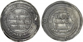 ISLAMIC. Umayyad Caliphate. Time of Hisham ibn 'Abd al-Malik (AH 105-125 / 724-743 AD). Dirham. Wasit mint. Dated AH 109 (AD 727/8)