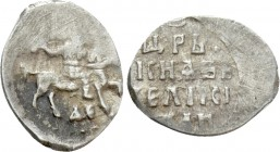 RUSSIA. Ivan IV Vasilyevich Grozny (the Terrible, 1547-1584). Denga