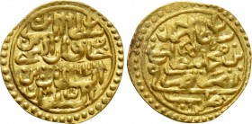 OTTOMAN EMPIRE. Murad III (AH 982-1003 / 1574-1595 AD). GOLD Sultani. Misr (Cairo) mint. Dated AH 1012 (AD 1603/4)