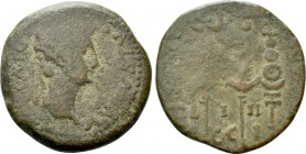HISPANIA. Tarraconensis. Acci. Divus Augustus (Died 14). As
