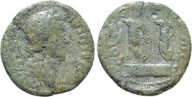 MACEDON. Philippi. Antoninus Pius (138-161). Ae