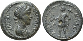 MACEDON. Thessalonica. Pseudo-autonomous. Time of Antoninus Pius (138-161). Ae