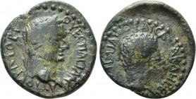 THRACE. Abdera. Vespasian with Domitian as Caesar (69-79). Ae