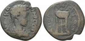 ILLYRIA. Apollonia. Commodus (177-192). Ae