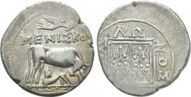 ILLYRIA. Dyrrhachion. Drachm (Circa 250-200 BC). Meniskos and Kallonos, magistrates