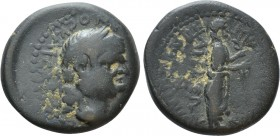 AEOLIS. Aegae. Vespasian (69-79). Ae. Apollonios Nemeonikos, magistrate