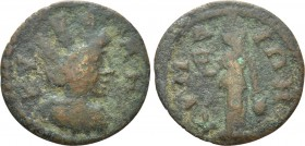 AEOLIS. Cyme. Pseudo-autonomous. Time of Valerian I and Gallienus (253-260). Ae