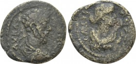 AEOLIS. Elaea. Commodus (177-192). Ae