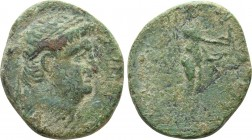 IONIA. Miletus. Nero (54-68). Ae. Ti. Cl. Damas, magistrate