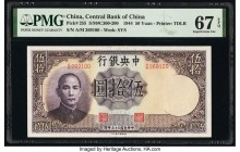China Central Bank of China 50 Yuan 1944 Pick 255 S/M#C300-200 PMG Superb Gem Unc 67 EPQ.   HID09801242017  © 2020 Heritage Auctions | All Rights Rese...