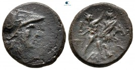 Kings of Macedon. Uncertain mint. Antigonos II Gonatas 277-239 BC. Bronze Æ
