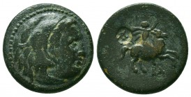 KINGS OF MACEDON. Kassander, 305-298 BC. AE Condition: Very Fine    Weight: 5,4 gr Diameter: 19 mm