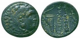 Kings of Macedon. Alexander III 'the Great' (336-323 BC). Ae Condition: Very Fine    Weight: 5,7 gr Diameter: 20 mm