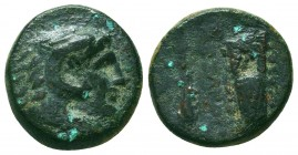 Kings of Macedon. Alexander III 'the Great' (336-323 BC). Ae Condition: Very Fine    Weight: 5,2 gr Diameter: 17 mm