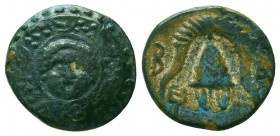 Kings of Macedon. Alexander III 'the Great' (336-323 BC). Ae