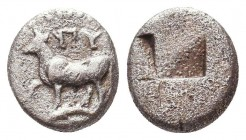 Byzantion , Thrace. AR Siglos c. 340-320 BC. Condition: Very Fine    Weight: 1,1 gr Diameter: 9 mm