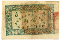 CHINA, Provinzialbanken, Sinkinag Sub-Prefecture Administration Finance Department Treasury. 5 Tael 1934 45,5cm.