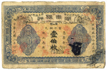 CHINA, Provinzialbanken, Hunan Provincial Bank. 100 Coppers 1913. Copper Coin Issue 45,5cm.