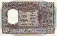 INDIEN, Reserve Bank of India, 1000 Rupees ND. Second Serie.