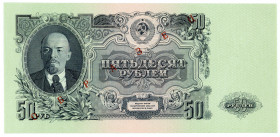 RUSSLAND, State Bank Note U.S.S.R., 50 Rubel 1947(1957), Type II. Specimen.