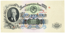 RUSSLAND, State Bank Note U.S.S.R., 100 Rubel 1947(1957), Type II. Specimen.