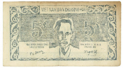 VIETNAM, Credit Note, 5 Dong ND(1949-50), blue.