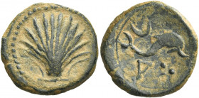 Greek Coins. Iberia. Arse / Saguntum. 