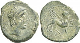 Greek Coins. Castulo. 