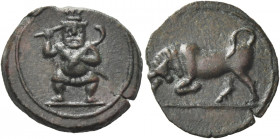 Greek Coins. Islands off Iberia, Ebusus. 