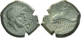 Greek Coins. Paestum. 