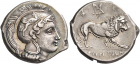 Greek Coins. Velia. 