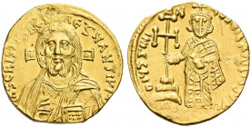 The Byzantine Empire. Justinian II, first reign 685 – 695. 