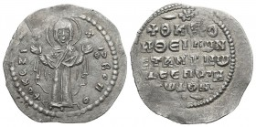The Byzantine Empire. Constantine X Ducas, 1059 – 1067.