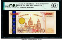 Armenia Central Bank 50,000 Dram 2001 Pick 48 Commemorative PMG Superb Gem Unc 67 EPQ.   HID09801242017  © 2020 Heritage Auctions | All Rights Reserve...