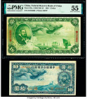 China Federal Reserve Bank of China 1 Dollar; 10 Yuan 1938 Pick J54a; J63 Two Examples PMG About Uncirculated 55; Fine. Pick J54a has toning and Pick ...