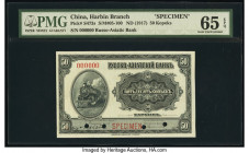 China Russo-Asiatic Bank, Harbin 50 Kopeks 1917 Pick S473s S/M#05-100 Specimen PMG Gem Uncirculated 65 EPQ. Red Specimen overprints and four POCs.  HI...