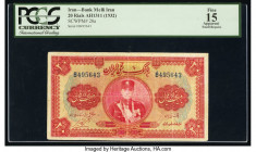 Iran Bank Melli 20 Rials ND (1932) / AH1311 Pick 20a PCGS Apparent Fine 15. Small repairs.  HID09801242017  © 2020 Heritage Auctions | All Rights Rese...