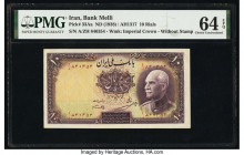 Iran Bank Melli 10 Rials ND (1938) / AH1317 Pick 33Aa PMG Choice Uncirculated 64 EPQ.   HID09801242017  © 2020 Heritage Auctions | All Rights Reserved...
