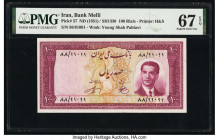 Iran Bank Melli 100 Rials ND (1951) / SH1330 Pick 57 PMG Superb Gem Unc 67 EPQ.   HID09801242017  © 2020 Heritage Auctions | All Rights Reserved